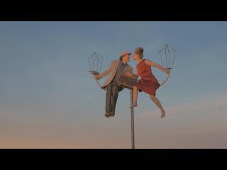 Photo du film Comme on fait son cirque