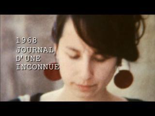 Affiche du film 1968, journal d'une inconnue