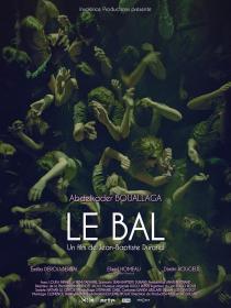 Le Bal. Affiche du film de Jean-Baptiste Durand